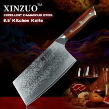 2017 XINZUO 6.5 inches slice knife Damascus steel kitchen knife fashion Chinese chef knife with rosewood handle Free shipping