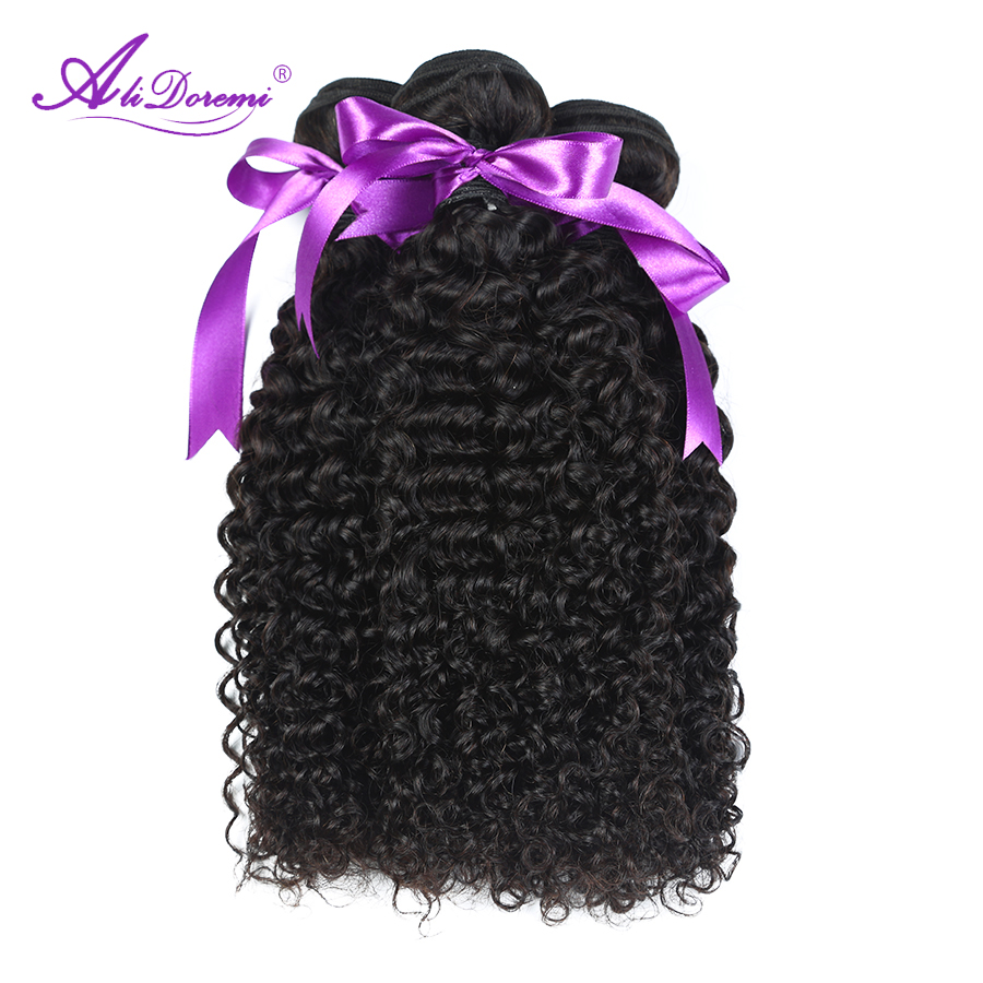 Alidoremi Malaysian Kinky Curly Hair 3 Bundle Deals Non Remy Human Hair Weave Extension Natural Black Free Shipping