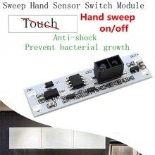 Датчик развертки, переключатель, модуль постоянного тока, 5-24 В, 12 В, Датчик короткого расстояния, 72 Вт, 3 А, постоянное напряжение для автоматического умного дома