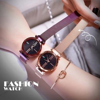 Top Fashion Starry Sky Watches Women Luxury Brand Clock Magnet Clasp Quartz Wristwatches for Ladies New Arrival zegarek damski
