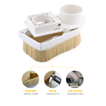 CNC Dust Cover Collector Brush 70-100mm Diameter Vaccumn Cleaner Easy Clearing For CNC Spindle Motor Milling Machine customized dust cover engraving machine dust cloth dust cover for cnc machine