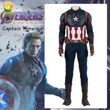 Avengers Endgame Captain America Cosplay Costume 4 Steven Roger Outfit Halloween Party Mask Vest Full Set
