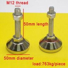 D50 M12 шуруп 50 мм тяжелого машинного средства ухода за кожей стоп Регулируемая подставка углеродистая сталь металл ножка для мебели с поддержкой якорь коврик для ног