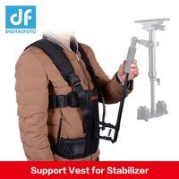 DF DIGITALFOTO Camera steadicam vest video steadycam camcorder stabilizer vest DSLR hold support rod 5D2 5D3 steady cam system