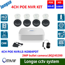 Full HD 4CH POE NVR Kit , 2.0MP IR Outdoor 1080P POE IP Camera NVR kit ,P2P cloud CCTV System Security Surveillance Kit