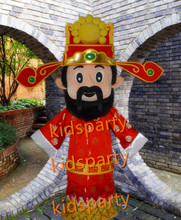 Happy Chinese new year mascot god of fortune mascot costume for adult halloween costume christmas Crazy Sale