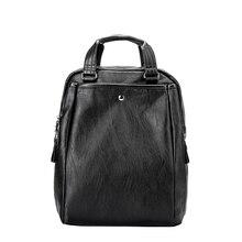 Натуральная кожа рюкзак женская кожаная сумка ноутбук рюкзак модная школьная сумка для девочек туристические рюкзаки Mochila