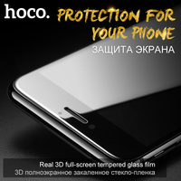Original Hoco For IPhone 7 3D Edge Tempered Glass Film Screen Protector Free Shipping IPhone7