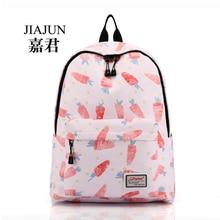 Waterproof Backpack Korean Female Bag 2019 New Middle School Student Fresh Printed Travel