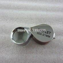 2 шт./партия, 0X18 мм TRIPLET Ювелирная Лупа, лупа для глаз, ювелирные изделия оптом портативная мини-лупа для глаз, увеличительное стекло