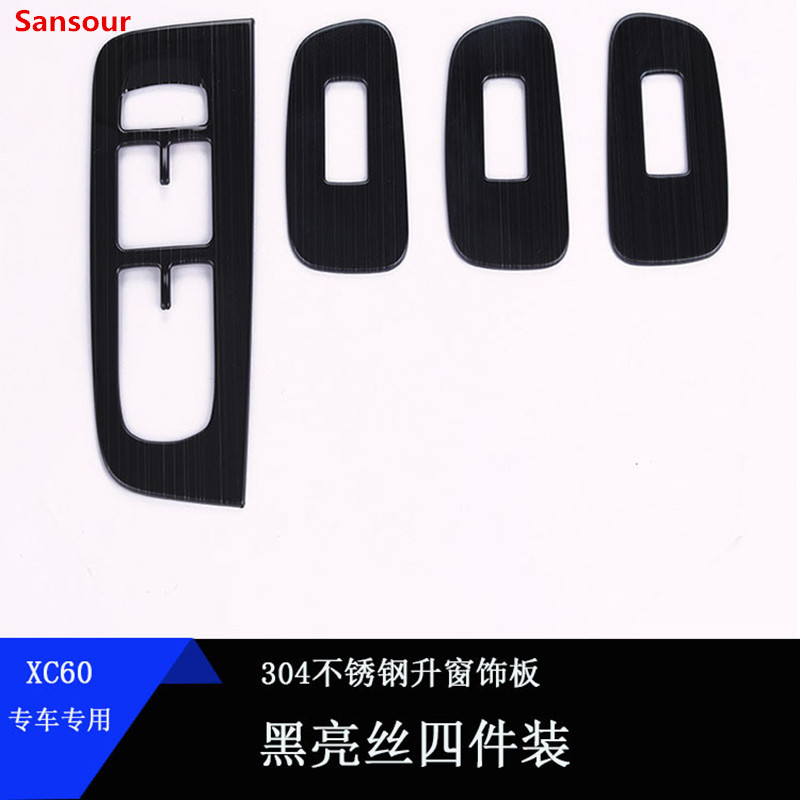 Sansour Window Button Panel Sticker Window Switch Cover For Volvo XC60 S60/L V60 2014-2018 Car Styling Accessories
