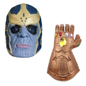 Thanos Costume enfants gants masque Costumes Latex gantelet Halloween Costume pour enfants super-héros Cosplay film Prop