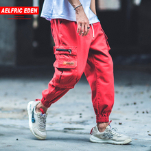 Aelfric Eden Man Jogger Camouflage Side Pockets Loose Style Men's Sweatpants Fashion 2018 High Street Casual Pants 4 Colors B040(China)