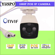 YiiSPO 2MP 1080P HD POE IP Camera 25fps Onvif outdoor waterproof security camera IR-CUT Night Vision CCTV cam P2P iphone view
