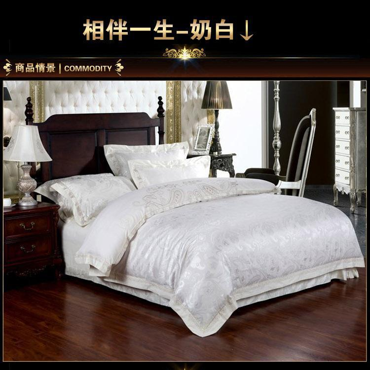 luxe blanc ivoire satin jacquard literie douillette pour. Black Bedroom Furniture Sets. Home Design Ideas