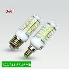 Мозоли люстры лампочки светодиодная сид smd ac светодиодов супер лампа светодиодные
