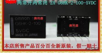 Darmowa wysyłka dużo (5 części partia) 100 oryginalny nowy G6HK-2-100-5VDC G6HK-2-100-5V G6HK-2-100-DC5V 10 PINS 2A 5VDC przekaźnik sygnału tanie i dobre opinie G6HK-2-100 5VDC PRZEKAŹNIK ELEKTROMAGNETYCZNY telekomunikacyjne USZCZELNIONE Mały pobór mocy