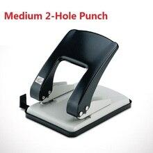 Multifunctional Meidum โลหะ 2   Hole Punch สำหรับ A3/A4/A5/B4/B5 กระดาษคู่ keypunch รูขนาด 6 มิลลิเมตร 20 กระดาษ time เบอร์ 9660