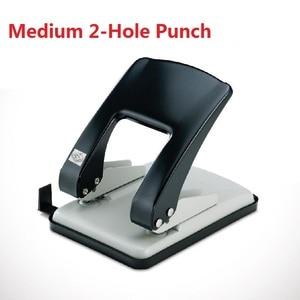 Image 1 - Multifunctional Meidum โลหะ 2   Hole Punch สำหรับ A3/A4/A5/B4/B5 กระดาษคู่ keypunch รูขนาด 6 มิลลิเมตร 20 กระดาษ time เบอร์ 9660