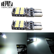 2x T10 W5W 194 501 canbus LED No Error Car Lights 26 SMD 4014 Chip White Reading Instrument Light Bulb 12V 5w5 Auto 6000K