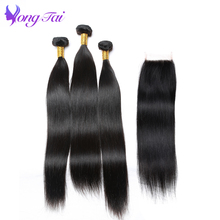 Malaysia Straight Hair Bundles Yuyongtai Hair 3 Bundles With Closure 100% Remy Human Hair Extensions 10-26inch Shipping Fast