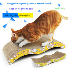 Factory stock wholesale Phi M-type corrugated paper cat scratch board 4CM thick high density supplies
