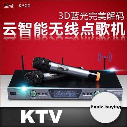 Stegosaur kenlong kl 300 karaoke machine kara ok jukebox ktv