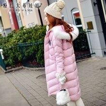 dabuwawa down jacket feminine lengthy 2016 new winter heat style actual fox fur hooded bread down coat girls pink doll