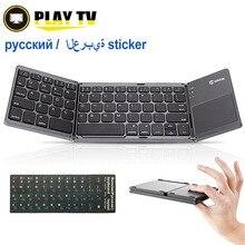 Russian Bluetooth Keyboard Wireless Rechargeable Foldable