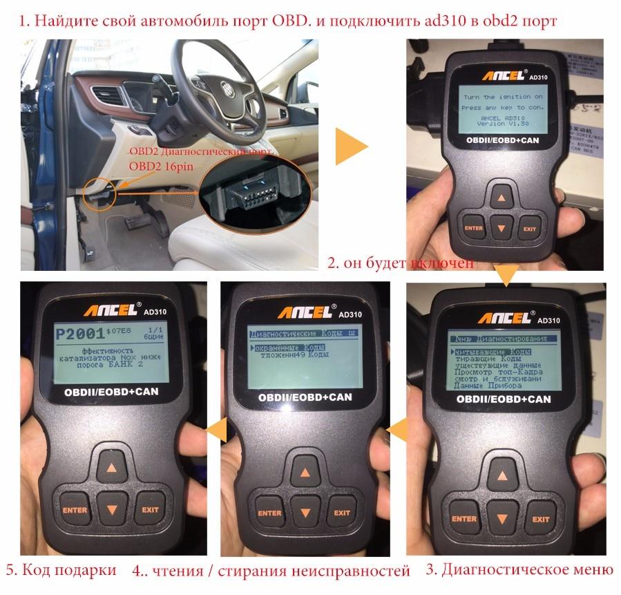 diagnostic tool купить