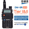 2018 Baofeng DM 5R Tier1 Tier2 Digital Walkie Talkie DMR Dual Time Slot Two Way Radio