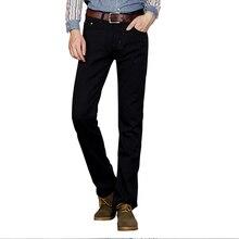 2016 Hot Sale Designer Good Soft Cotton Men's Jeans Loose Version Straight All Match And All Season Suitable Denim Jeans For Men