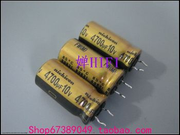 цена на 2019 hot sale 20PCS/50PCS Nichicon original Japanese FW audio capacitor 10v4700uf 12.5x25mm free shipping