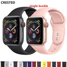 CRESTED Strap For Apple Watch band 4 3 42mm 38mm iwatch band 44mm/40mm correa Bracelet Sport Silicone belt watch Accessories 42(China)