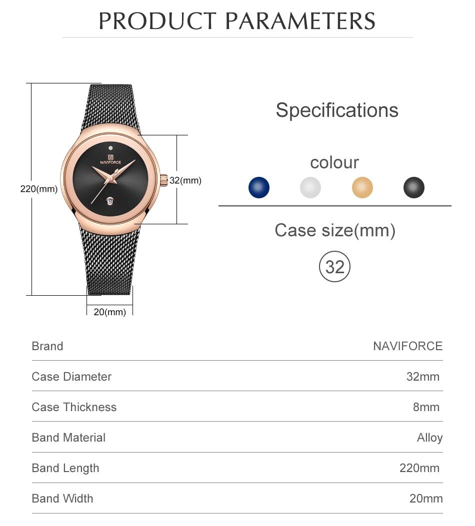 NAVIFORCE Top Luxury Brand Women Watches Female Fashion Simple Quartz Watch Ladies Classic Stainless Steel Mesh Belt Wrist Watch 3