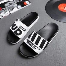 где купить Qlvy Men Slippers Summer Beach Male Slides Women Non-slip Flip Flops Striped Style Outdoor Indoor Sandals for Couple Soft по лучшей цене