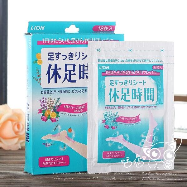 Japan Lion/ lion cat Tim Hugh foot legs edema relief time fatigue foot patch 18 cool X 2box