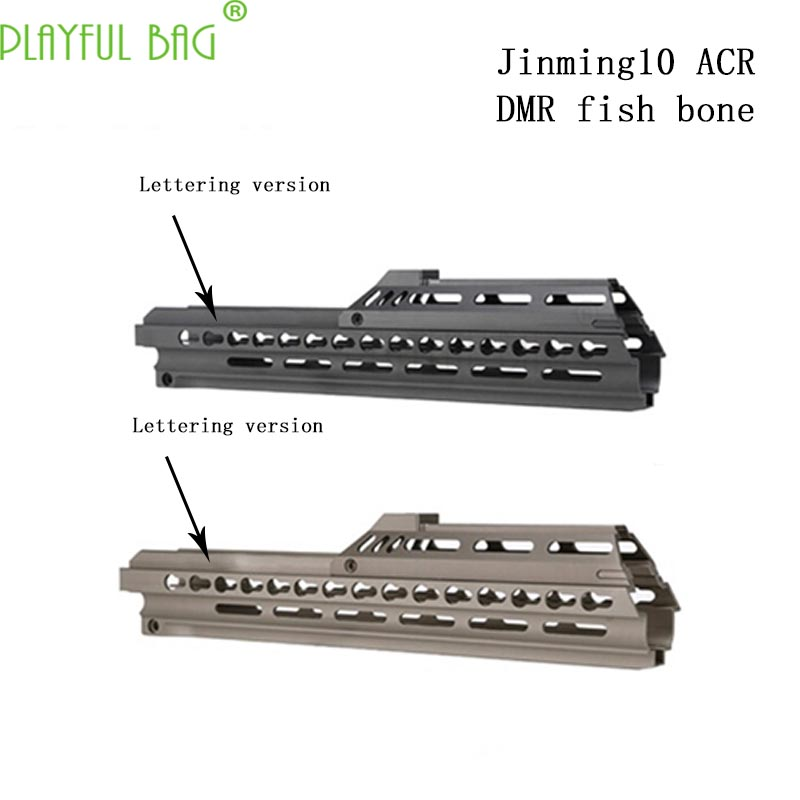 Outdoor Activities CS Jinming 10 Generation ACR Upgrading Material Fishbone DMR Fishbone Modification Appearance KEY Guide OI86