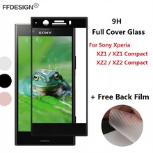 Full Cover Tempered Glass For Sony Xperia XZ1 Compact XZ2 Protective Protector Film Foil