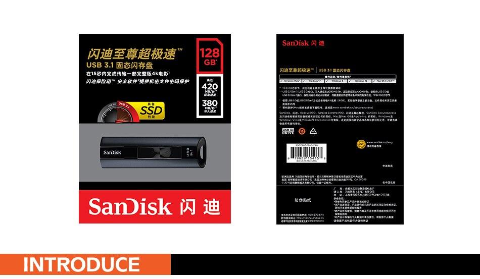 SDK-U-CZ880_06