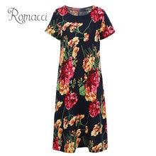 Romacci XXXL 4XL 5XL Plus Size Dress Female Vintage Women Cotton Dress Floral Print O-Neck Long Sleeve Casual Loose Retro Dress цены