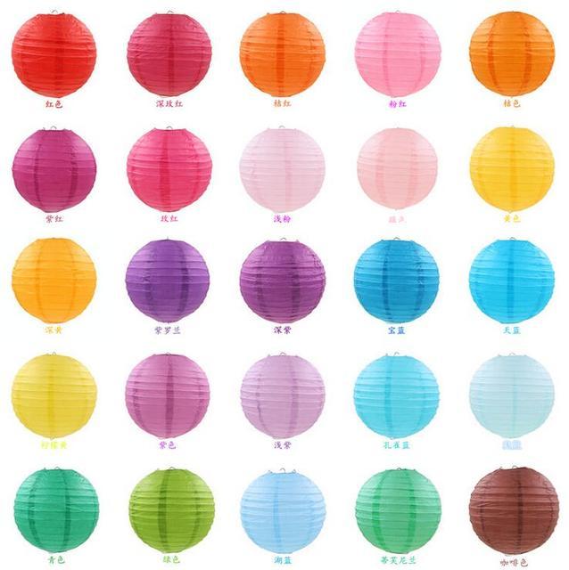 50pcs 8 colorful paper lanterns diy paper ball home garden kids