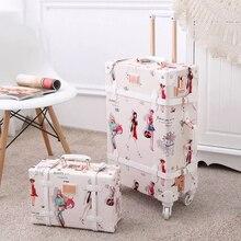 Популярный Ретро ручной работы набор багаж с косметическим чехлом для девочек милый Дорожный чемодан на колесиках женский модный чемоданчик для косметики