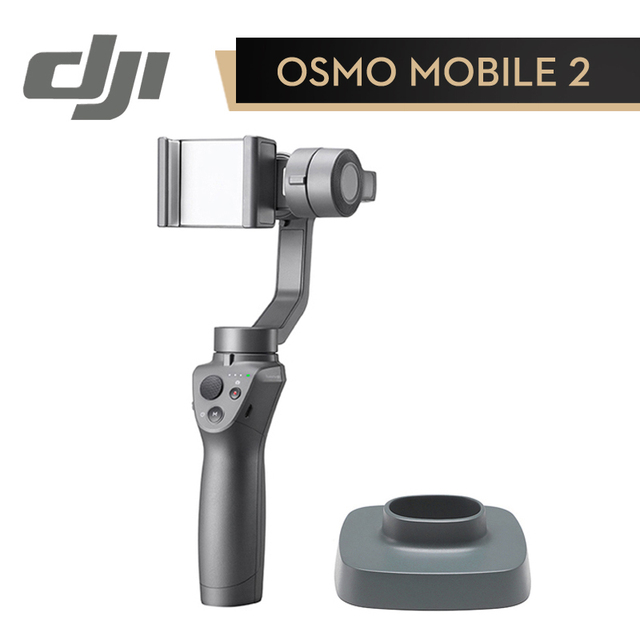 DJI Osmo Mobile 2 Stabilizer 3-Axis Handheld Gimbal for SmartPhone GoPro (Smooth Activetrack Follow / Motionlaps / Zoom Control)