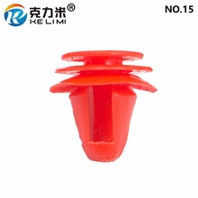 9.5mm Red Door Panel Fastener Clips For Geely Car Accessories Interior Garnish Retainer Clamp 1 pair car battery terminal insulation clamp clips protection protector sleeve covers pvc 62 30 25mm black red
