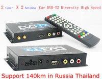 Автомобиль DVB T2 ТВ ресивер два тюнера антенна H.264 MPEG4 PVR высокая скорость