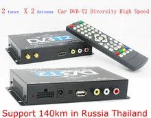 Car DVB-T2 tv receiver box Two tuner antenna H.264 MPEG4 PVR high speed