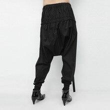 [EAM] 2018 Autumn Winter Black Loose Elastic Waist Lace Up Spliced Personality Casual Harem Pants Fashion New Women's LA982