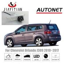 JiaYiTian rear font b camera b font For Chevrolet Orlando J309 2010 2017 CCD Night Vision