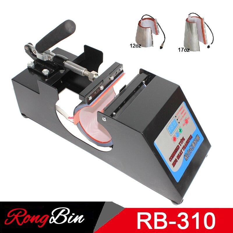 3 in 1 Small Light Mug Press Machine Digital Heat Press Machine Sublimation Mug Machine Heat Press for 11oz/12oz/17oz Mugs Cups 1 pcs 12 12cm small heat press machine hp230c